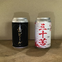 うしとらブルワリー 大人の缶ビール3本&三十苦3本(6本セット)