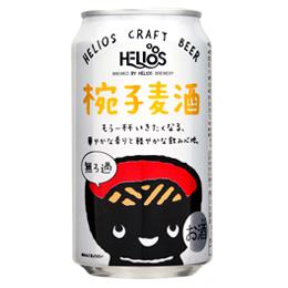 ヘリオス酒造 椀子麦酒