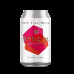 京都醸造 夏の気まぐれ