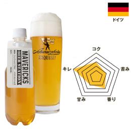 シュヴァルツブロイ バイエルンヘレス 500ml ペットボトル