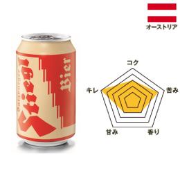 シュティーグル プレミアムラガー・ゴールドブロイ 330ml 缶