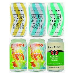 Far Yeast Brewing 春けやき限定「Far Yeast」アソート(6本セット)