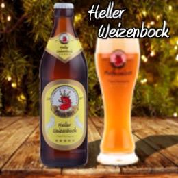 PLANK(プランク) Heller Weizenbock(ヘラーヴァイツェンボック)
