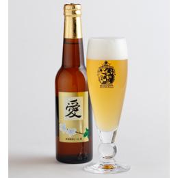 那須高原ビール 愛