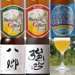大山Gビール けやきひろば春のおすすめセット(6本セット)