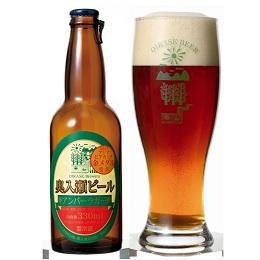 奥入瀬ビール アンバーラガー