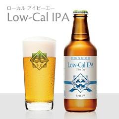 伊勢角屋麦酒 Low-Cal IPA