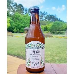 富士桜高原麦酒 一路平安