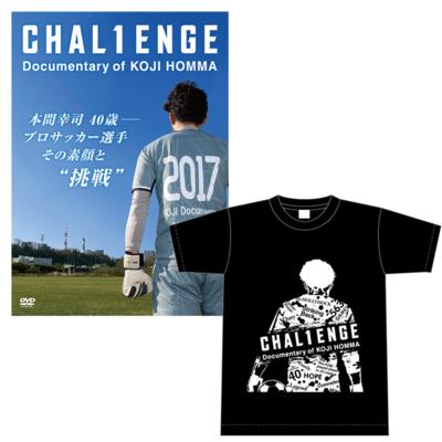 DVD「CHALLENGE」 +オリジナルTシャツセット