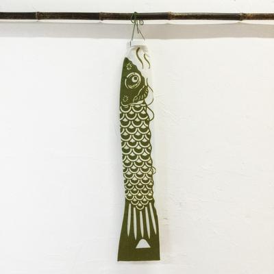 草木染鯉のぼり/子鯉・黄緑
