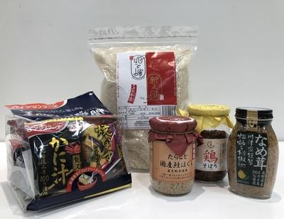 【北野エース】おいしいお米とお供セット