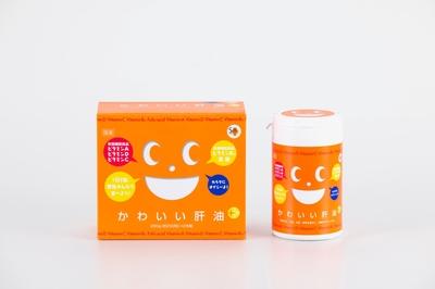 【ケンコーハイチ】かわいい肝油