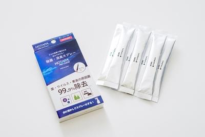 【ケンコーハイチ】HOTAPA PRO CLEAR(ホタパプロクリア)