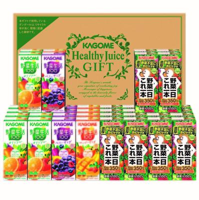 お買い得品 【カゴメ】野菜ジュース詰合せ