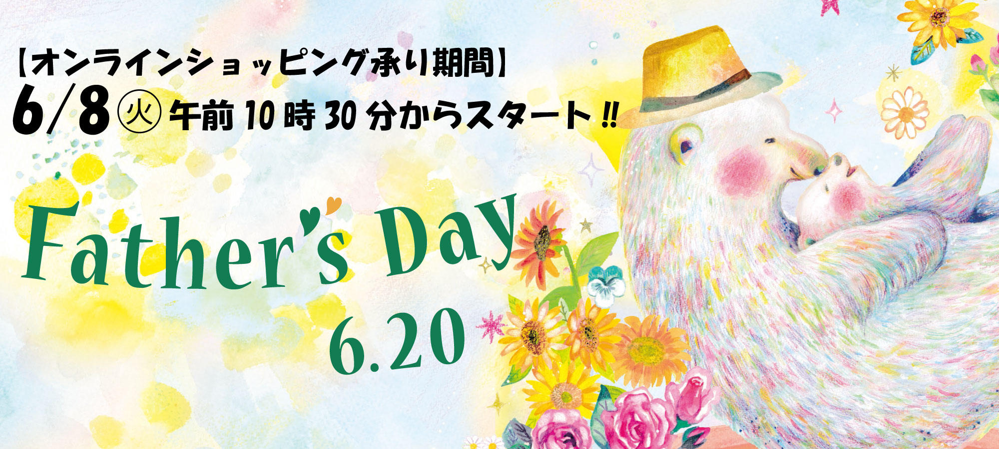 Father's Day♪♪
