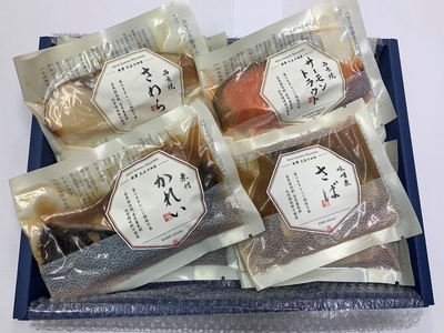【味の浜藤】西京焼と煮魚詰合せ