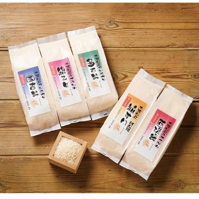 船橋市 【お米のまきの】 千葉県産つきたてそのまま鮮度のお米セット