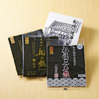 【船福】 千葉県産板のり3パックセット