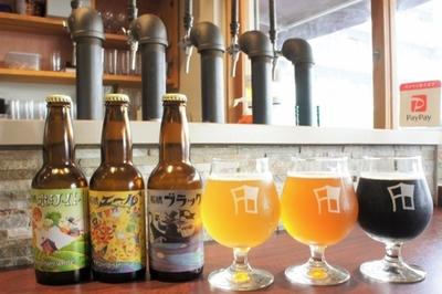 船橋市 【船橋ビール醸造所】船橋ビールスペシャル6本セット  【ご注文・お届けは千葉県在住のお客様に限ります】
