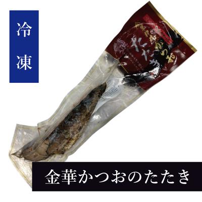 【仙台・石巻デリバリー】金華かつおのたたき