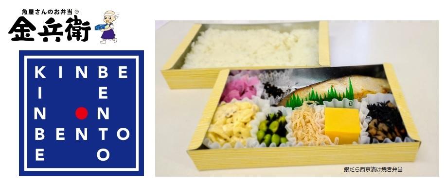焼き 西京 金 兵衛 レンチン界トップクラスのウマさ! セブンイレブンの「金の鮭ハラミの西京焼」はちょい高だけどリピありの一品