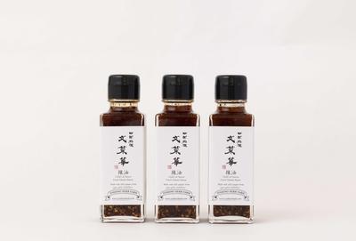文菜華 オリジナル辣油 3本入り