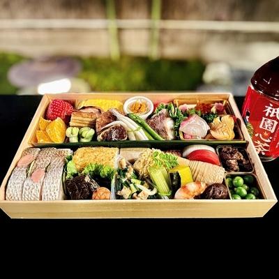 特製弁当 -祗園-【1日限定50食】