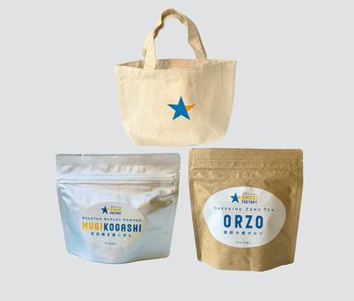 オリジナル トートバック(1個) 石臼挽き麦こがし(1個) 焙煎大麦オルゾ(1個)