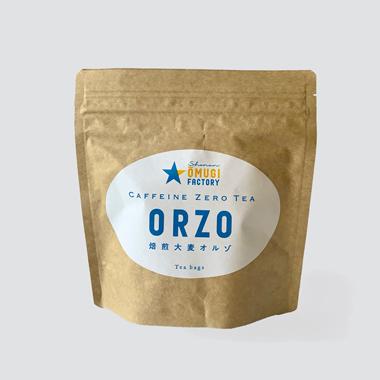 焙煎大麦オルゾ