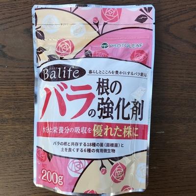 【Balife】バラの根の強化剤
