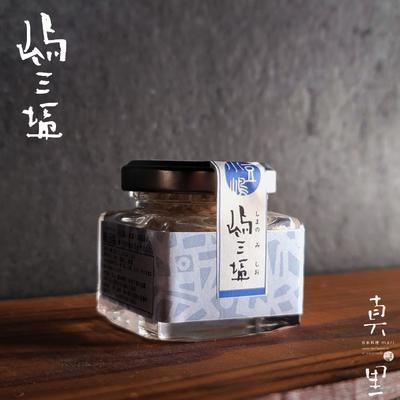 嶋三塩(しまのみしお)【小豆島】