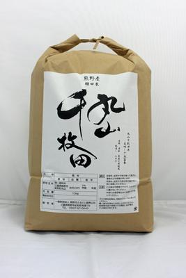 【令和3年産 新米】丸山千枚田米 10kg(送料無料)