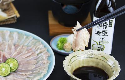 【もっちり新食感】熊野地鶏スライス肉 200g