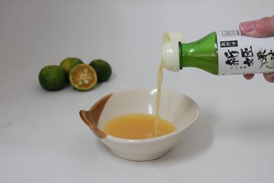 【香り付けに最適】新姫果汁 100ml