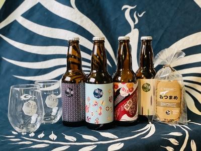 ビール4種&ペアグラス&おつまめセット