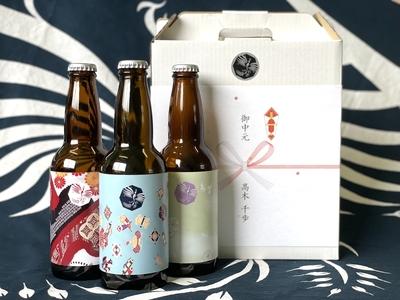 【ギフト包装】香りを楽しむセット(3本入り)