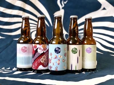 ビール5種(定番3種+季節限定2種)6本セット
