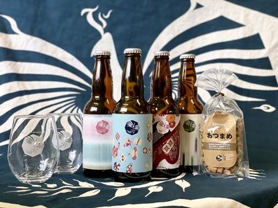 ビール4種(定番3種+いちご)&ペアグラス&おつまめセット