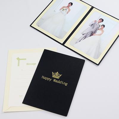 ポケット台紙 『Happy Wedding/クラウン』 2Lサイズ 2面タテ  写真台紙 ウエディング 王冠マーク