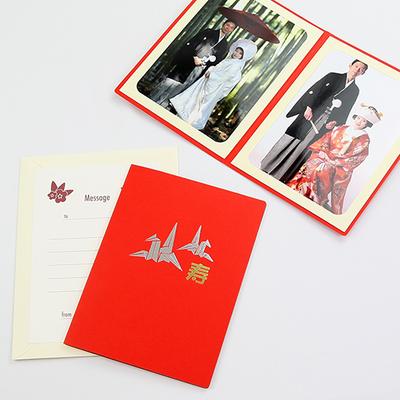 ポケット台紙 『寿/折り鶴』 2Lサイズ 2面タテ  写真台紙 折り鶴と寿の和風婚礼台紙