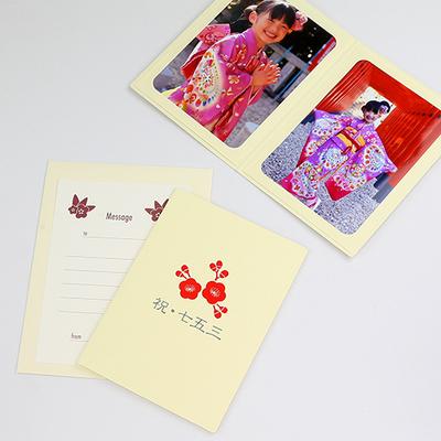 ポケット台紙 『祝・七五三/梅』 2Lサイズ 2面タテ 写真台紙 ペーパーフォトフレーム 七五三