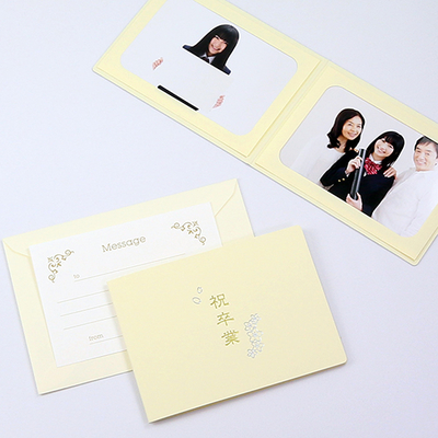 ポケット台紙 『祝卒業/さくら』 Lサイズ 2面ヨコ 写真台紙/ペーパーフォトフレーム 卒業 記念写真