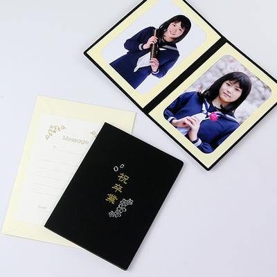 ポケット台紙 『祝卒業/さくら』 2Lサイズ 2面タテ 写真台紙/ペーパーフォトフレーム 卒業 記念写真