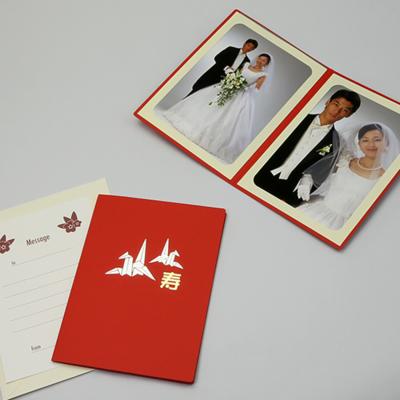 ポケット台紙 『寿/折り鶴』 Lサイズ 2面タテ  写真台紙 折り鶴と寿の和風婚礼台紙