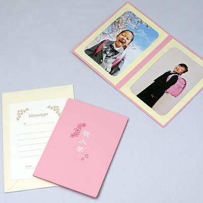 ポケット台紙 『祝入学/さくら』 2Lサイズ 2面タテ  写真台紙 / ペーパーフォトフレーム 入学祝い