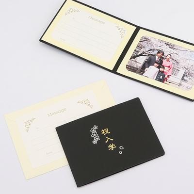 ポケット台紙 『祝入学/さくら』 2Lサイズ 2面ヨコ  写真台紙 / ペーパーフォトフレーム 入学祝い