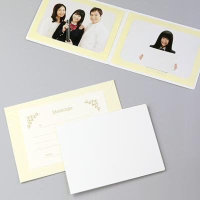 無地表紙 ポケット台紙 Lサイズ 2面ヨコ (封筒付き・メッセージカード:ツタ)  写真台紙 ペーパーフォトフレーム