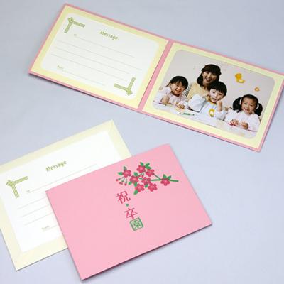 ポケット台紙 『祝卒園/さくら』 2Lサイズ 2面ヨコ 写真台紙/ペーパーフォトフレーム 卒園 記念写真