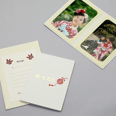 ポケット台紙 『祝・七五三/姫鞠』 Lサイズ 2面タテ 写真台紙 ペーパーフォトフレーム 七五三