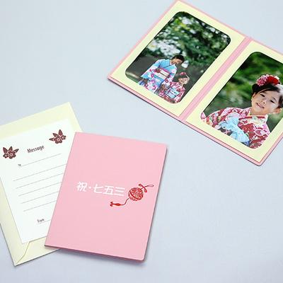 ポケット台紙 『祝・七五三/姫鞠』 2Lサイズ 2面タテ 写真台紙 ペーパーフォトフレーム 七五三
